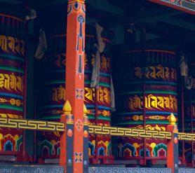 Southern Bhutan