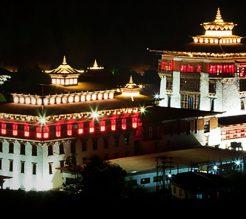 Capital of Bhutan