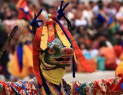 Bhutan Thimphu Festival Tour
