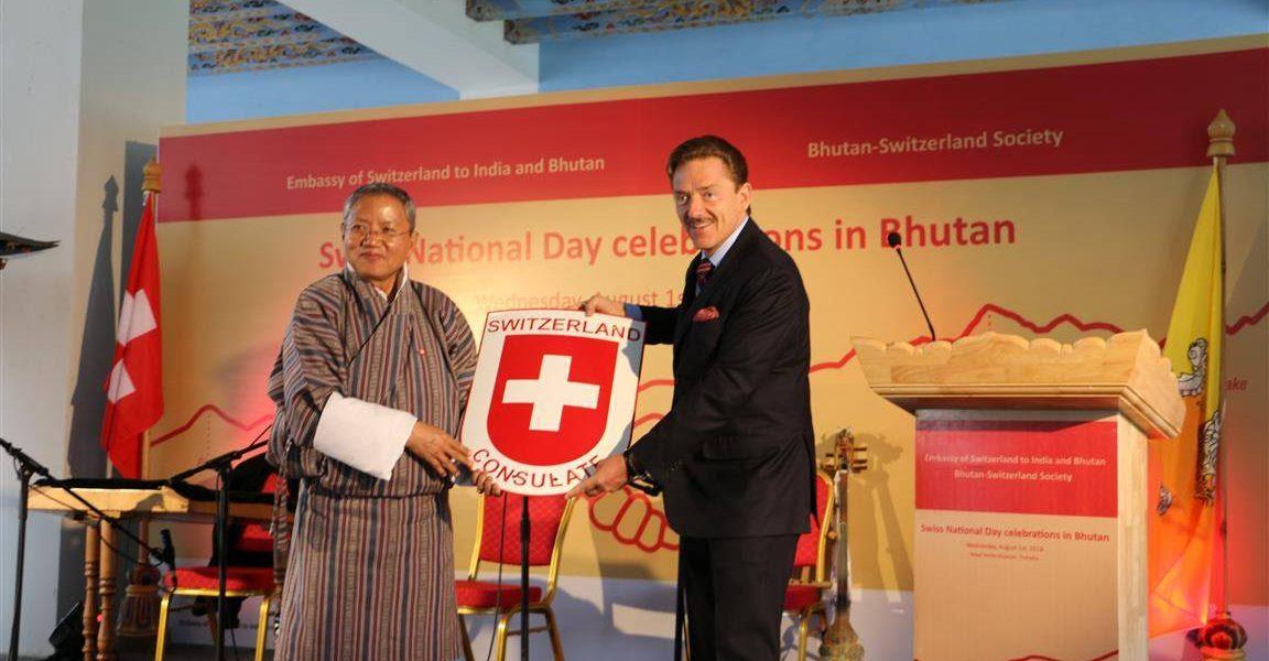 Switzerland Consulate in Bhutan