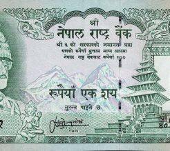 Money transfer Nepal to Bhutan