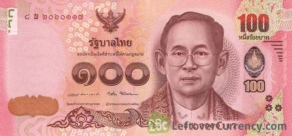 Money transfer Bangkok to Bhutan