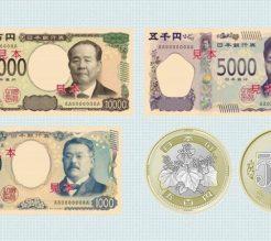 Money transfer Japan to Bhutan