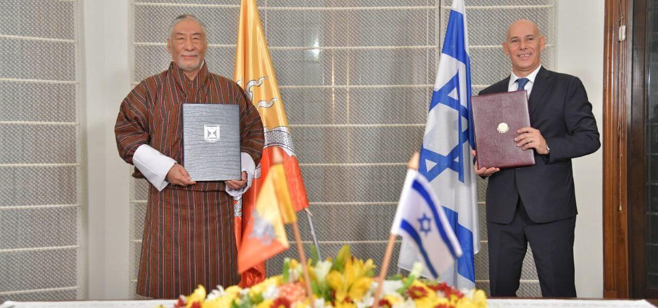Diplomatic relationship Israel and Bhutan